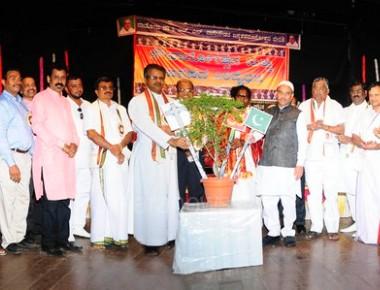 """Sauhardothsava-Janapada Siri Vaibhava-2016"" held at Matunga"