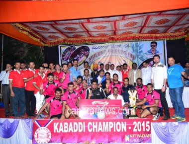 Mulund Friends conducted 2015th Annual Kabaddi Tournament