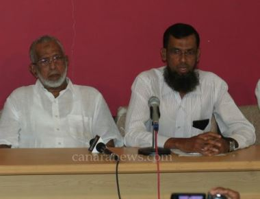 Udupi : Zilla Muslim Okkoota opposes the govt.'s decision to hand over DGMC Hospital to private entity