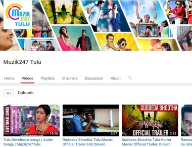 The First YouTube Channel Dedicated For Tulu Entertainment Crosses 1 Million Views