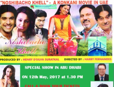 """NoshibachoKhell"" Special Show in Abu Dhabi on 12th May"