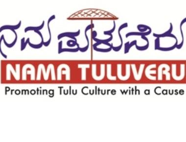 Nama Tuluveru UAE  to Present Kaup Ranga Tharanga's  'Dhumbu Pira' Comedy Drama on 4th March, 2016