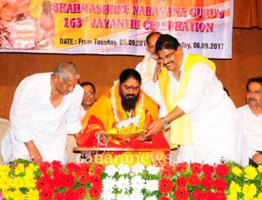 163rd Narayana Guru Jayanti Celebration by Billawa Association
