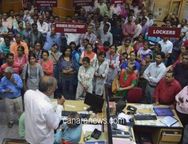 Mumbai news in brief 28-02-2017 by Ronida Mumbai