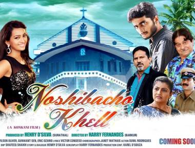 'Noshibacho Khell' to premiere in Israel on Oct 15