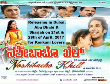 """NoshibachoKhell"" Konkani Film to have Premier release in Dubai on 21st April"