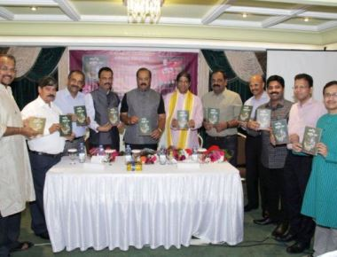 'Oman Tuluver' Releases Prakash Rao Payyar's Tulu Poems and CD