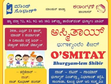 Mandd Sobbhann to hold A'smitay residential camp for children