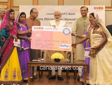 Prime Minister Shri Narendra Modi inaugurates IDFC Bank