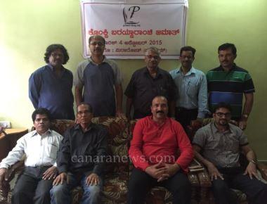 Progressive Konkanni Writers Forum - Mumbai Unit formed & Poetry Recital was held