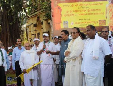 Udupi Diocese Christian community offered Hore Kanike to Paryaya Celebrations