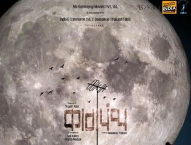 Rohit Pathak Starring 'KAAGPANTH' First poster out