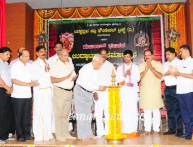 A Unit of Yakshadruva Patla Foundation Trust Inaugurated at Baroda, Gujarat