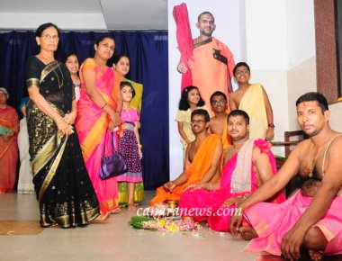 Sharannavaratri  Durgapooja Celebration at Pejawara Mutt Mumbai