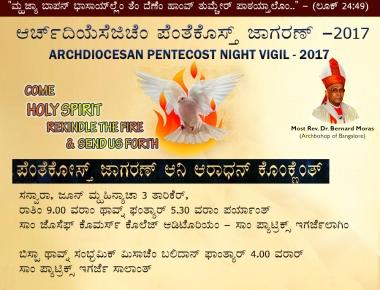 BCCRS Organized Pentecost-2017 Night Vigil in KONKANI on Saturday 3rd June, 2017 in Bangalore