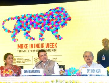 Rs 4.6-lakh cr investment likely during Make in India week