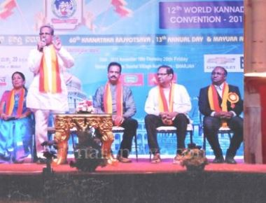 12th World Kannada Cultural Conference at Sharjah