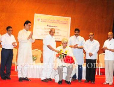 Udupi MLA Pramod Madhwaraj felicitated at Billawa Bhavana