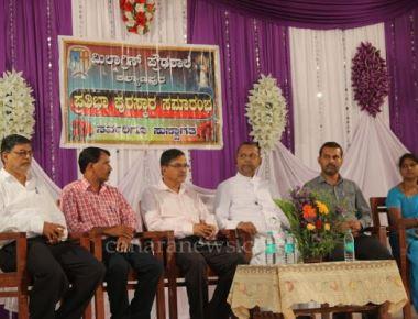 Prathiba Purashkar celebrations held at Milagres High School, Kallianpur