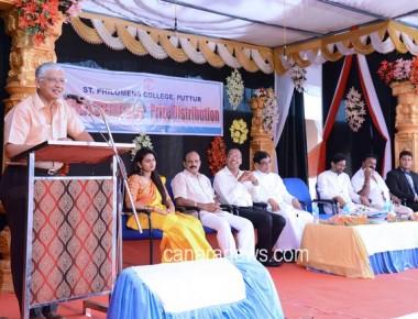 Pratibha Day held at St Philomena College Puttur