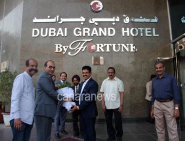 Iftar get-together by 'Prerana' supported by fortune group of hotels
