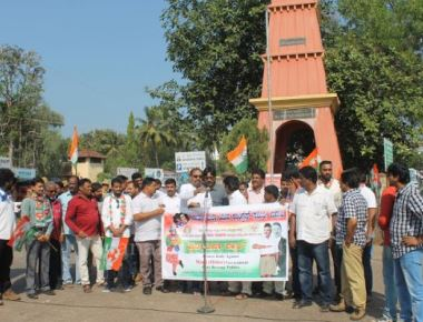 Youth Congress workers staged protest at Udupi
