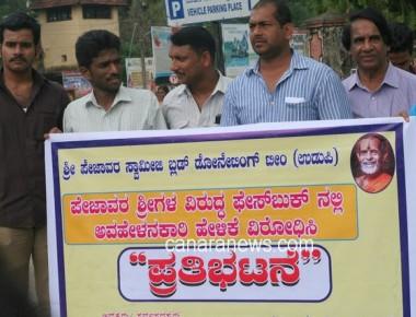 Protest held against a defamatory post on Pejawar Swamiji