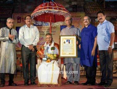 13th Kalakar Puraskar Bestowed Upon Gopal Gowda