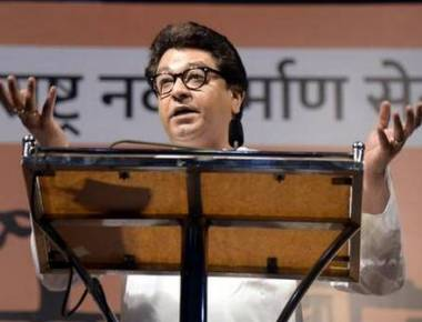 MNS campaign trailing in city