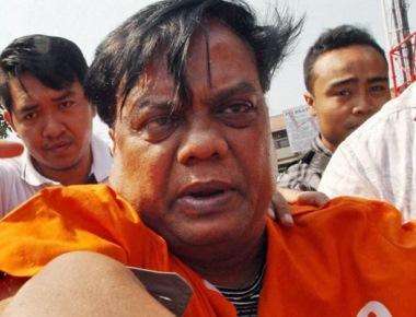 Chhota Rajan brought to India; kept in CBI custody for questioning