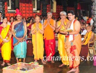 Sathya Vinayaka Vruth and Dhanwantari Havan – Digvijayotsava was performed at Shri Ram Mandir, Dwarakanath Bhavan, Wadala.