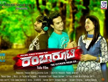'Rambarooti'  Tulu movie song in iTune Top 200 list