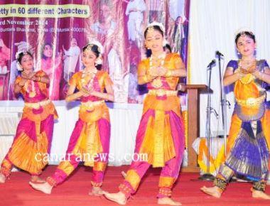 Kala Jagathu Mumbai – Inauguration of Kalajagathu Rangotsav