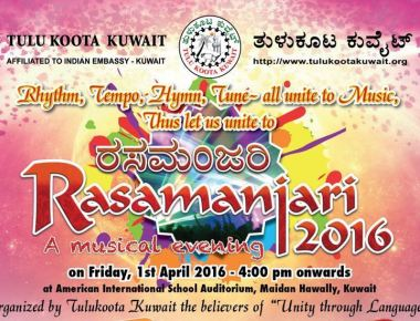 The Mega event Rasamanjari 2016 to be held on April 1, 2016 at AIS Auditorium, Kuwait