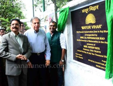 Newly created Peacock Conservation Project in Raj Bhavan  inaugurated