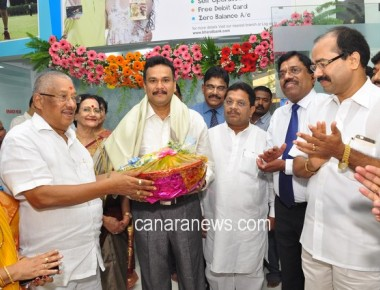 Dynamic Journalist Rons Bantwal Felicitated for 75th Inauguration Report of Bharat Bank