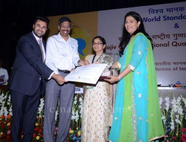Ryan International Group of Institutions receives Rajiv Gandhi National Quality Award