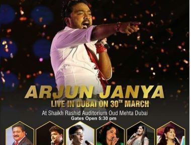 'Sangeeta Saurabha 2018' Arjun Janya Live in Dubai on 30th March