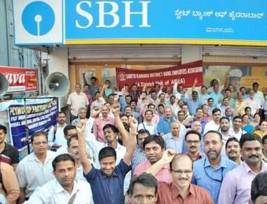 Association opposes merger of banks