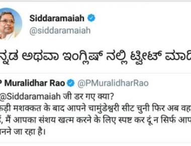 Tweet in Kannada, Siddaramaiah replies to BJP leader's Hindi taunt