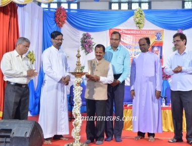 National Librarians' Day celebrated at St Philomena College Puttur