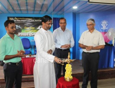 St Philomena College Puttur holds Workshop on Photography