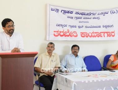 Training Workshop to Consumer Club Coordinating Teachers held at St Philomena College Puttur