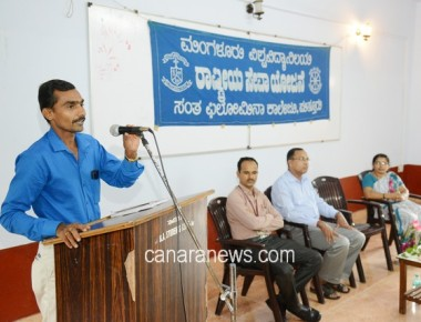 Information Programme organized by NSS Unit of St Philomena College Puttur