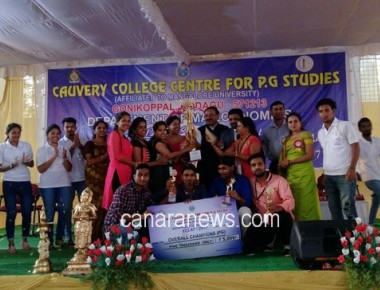 PG Dept of Economics of St Philomena College Puttur bagged State level Championship