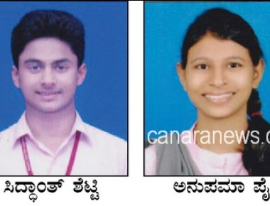 Students' Council Office-bearers of St Philomena PU College Puttur