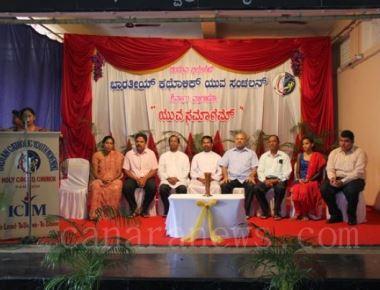 Shirva Deanery ICYM organized Yuva Samagam at Pamboor