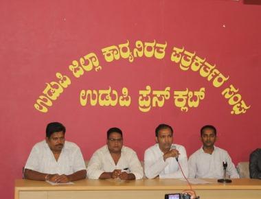 Sagar Sports & Cultural Club of Kukkikatte, Udupi to organize