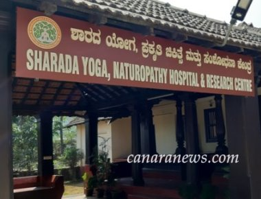 Re Dedication of full- fledged Sharada Yoga & Naturopathy Hospital tomorrow.