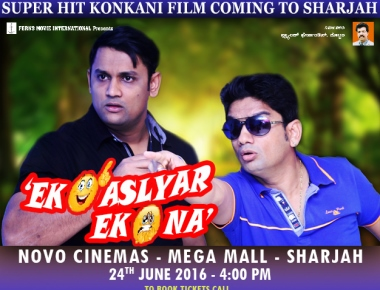 'Ek Aslyar Ek Na' Konkani Movie in Sharjah on 24th June